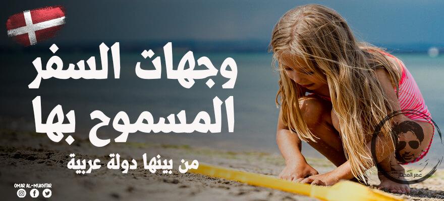 طفلة على الشاطئ