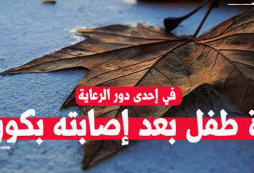 صورة لورقة شجرة ساقطة